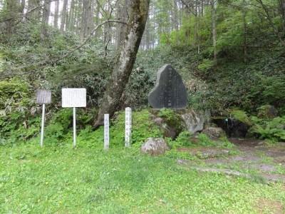 武石峠茶屋跡