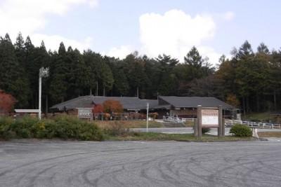 面の木ビジターセンター