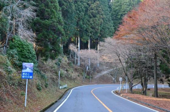 比叡山・奥比叡ドライブウェイ